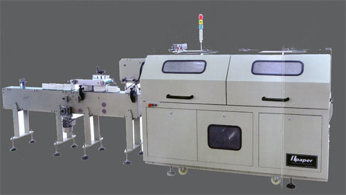 OPZ-80B automatic soft drawn facial tissue packing machine