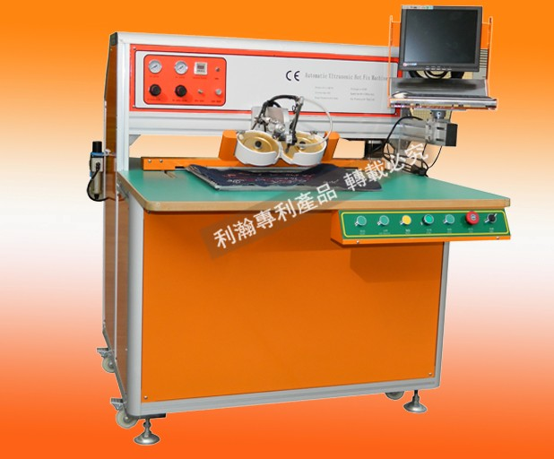 HD-TZ200202 Automatic Two Colors Hot Fix Machine