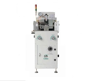 TNN Single Mould Packaging Machine(cost-saving type)
