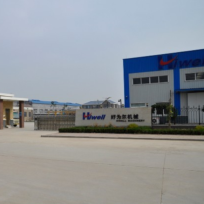 Jinan Hiwell Machinery Co., Ltd