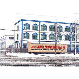 OMEGA Foodstuff Machinery CO.,LTD.