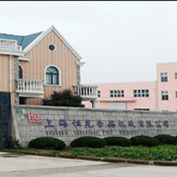 Shanghai Hengguang Food Machinery Co., Ltd