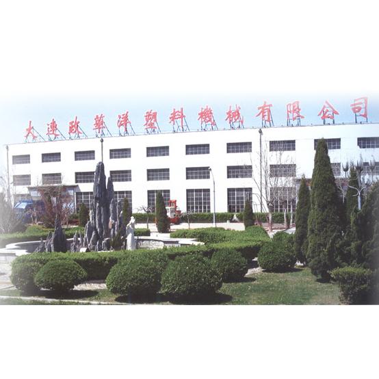 Dalian ZHENGHUAYANG Plastics Machinery Co.,Ltd.