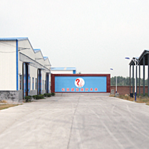 Wuhan Squirrel Construction Machinery Co., ltd