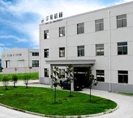 Shanghai Huayu Machinery Manufacture Co., Ltd.