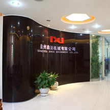 Quanzhou Xinda Machinery Co., Ltd.