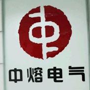 Xian Sinofuse Electric Co., Ltd.