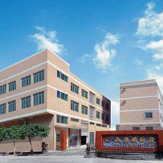 Dongguan Yong Gan Machinery Co., Ltd.