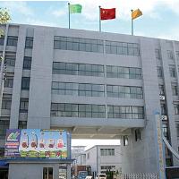 Taizhou Luqiao Xiongfa Medical Instrument Co,.ltd.