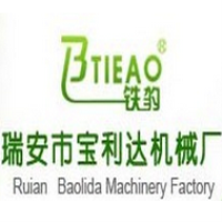 Ruian Baolida Machinery Factory