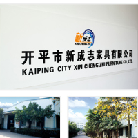 Kaiping Xin Cheng Zhi Furniture Co., Ltd.