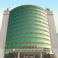 Anhui Technology Import and Export Co., Ltd.