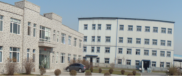 Fushun Anxin Chemical Co., Ltd