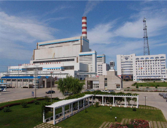 Suizhong Generate Electricity Co