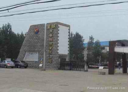Huludao Shougang Donghua Machinery Co., Ltd.