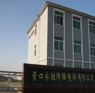 Yongsheng Degradable Plastic Co., Ltd. (Yingkou)