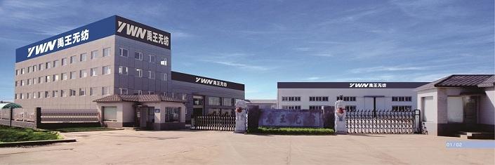 Panjin Yu Wang Non-Woven Co., Ltd.