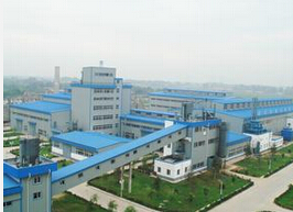 Fushun Jinly Petrochemical Carbon Plant