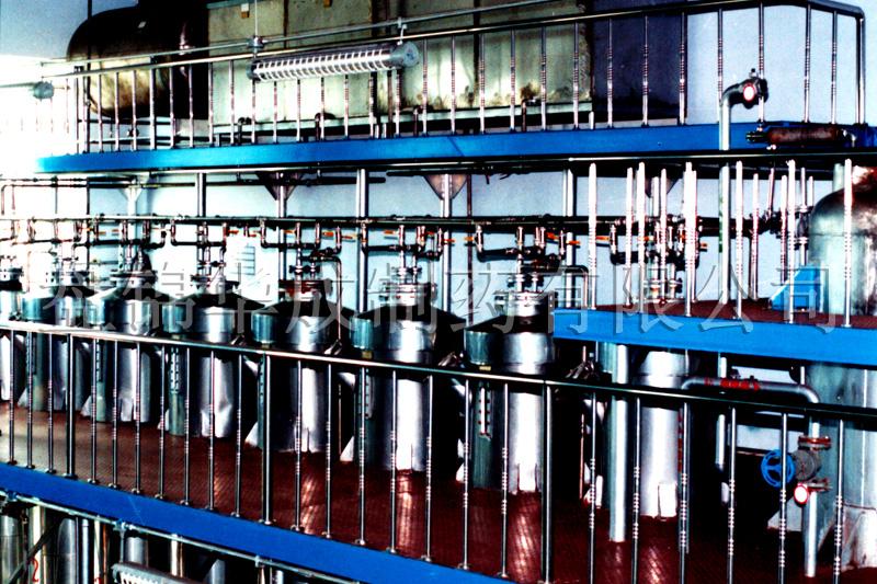 Panjin Huacheng Pharmaceutical Co., Ltd