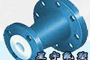 Huludao Lingyun Xingyu Fusu  Shebei Co. Ltd