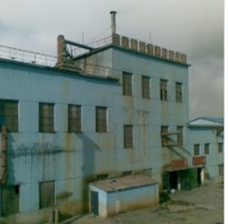 Yingkou Bo Tian Refractory Material Co., Ltd.
