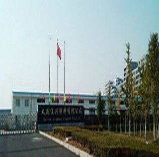 Dalian Jiaxing Plastic Co., Ltd.