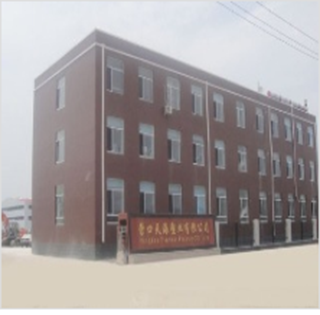 Yingkou Tianhai Plastic Co., Ltd.
