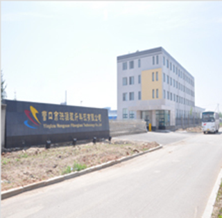 Yingkou Hongyuan Fiberglass Technology Co., Ltd.