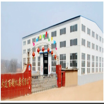 Dalian Baili Machine Tool Co., Ltd