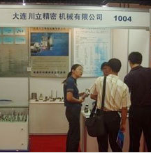 Dalian Kawaritsu Precision Machinery Co., Ltd.