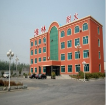 Huailin Refractories (Dashiqiao) PTE. Ltd.