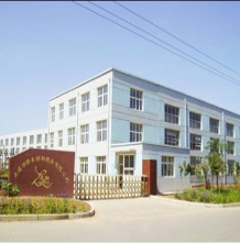 Dalian Yidong International Trade Co., Ltd.