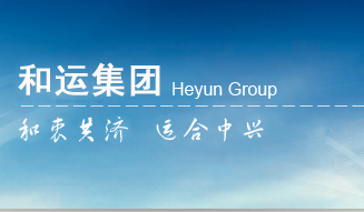Panjin Heyun Industrial Group Co., Ltd