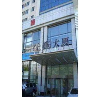 Dalian Jinshengxi International Trading Co., Ltd.