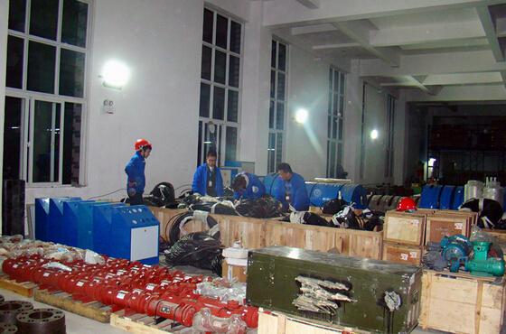 Panjin Wubang Chemical Technology Co., Ltd.
