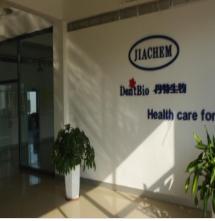 Jiachem Dentbio Co., Ltd.
