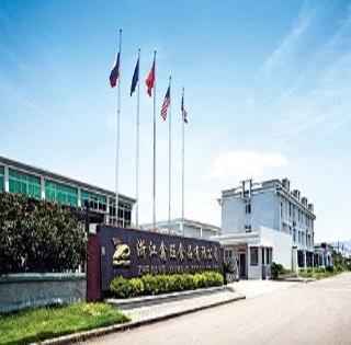 Eastern United Fish Co., Ltd.