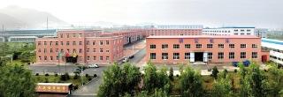 Dalian Dahui Machine Tool Co., Ltd.