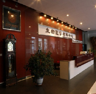 Liaoning Biomedical Materials R&D Center Co., Ltd.