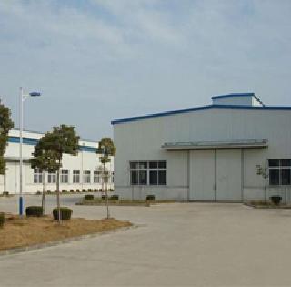 Liaoyang Yixin Chemical Co.,Ltd