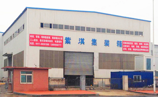 Dalian Ziqi Container Manufacturing Co., Ltd.