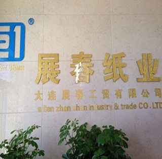 Dalian Zhanchun Industry And Trade Co., Ltd.