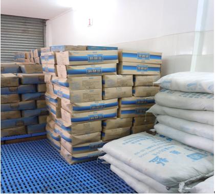 Panshan Haixin Salt Co.,Ltd.