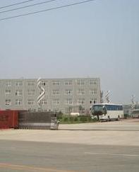 Panjin Honghe Chemical Co., Ltd.
