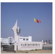 Dandong Aolong Radiative Instrument Group Co., Ltd.