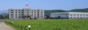 Benxi Longchang Imp/Exp.Co Ltd