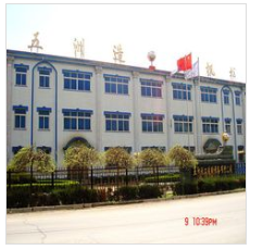 Dandong Wuzhou Light Industry Papermaking Equipment Co.,Ltd.