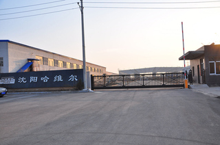 Shenyang Hard Welding Surface Engineering Co., LTD