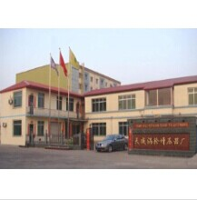Fengcheng Tianwei Turbocharger Manufacturing Co., Ltd.