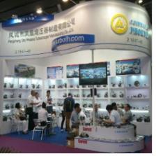 Fengcheng Phoenix Turbocharger Manufacturing Co., Ltd.